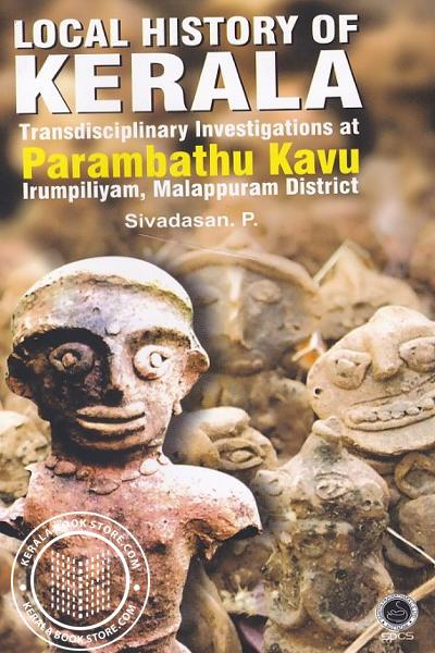 Cover Image of Book Local History of Kerala Transdisciplinary Investigations at Parambathu Kavu Irumpilliyam Malappuram District