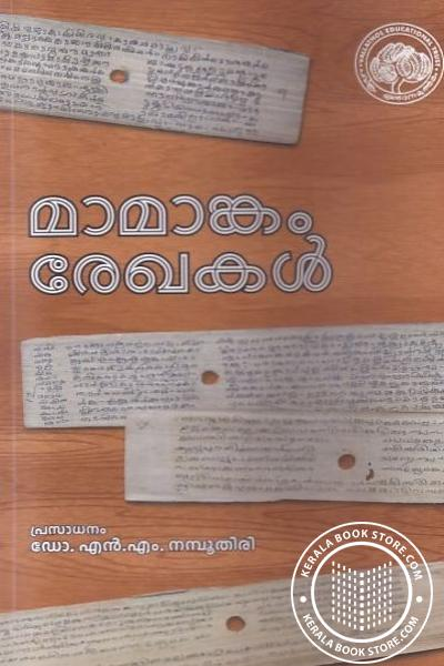Cover Image of Book Maamaankam Rekhakal