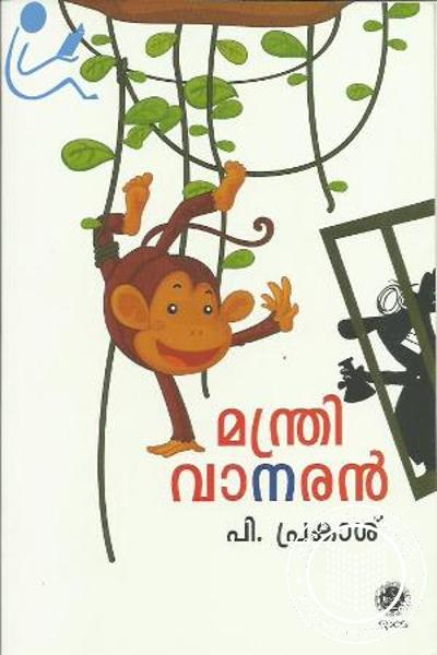 Cover Image of Book Manthri Vaanaran