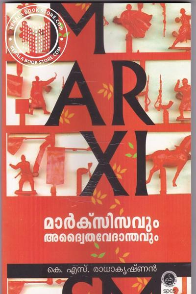 Cover Image of Book Marxisavum Advaitha Vedanthavum
