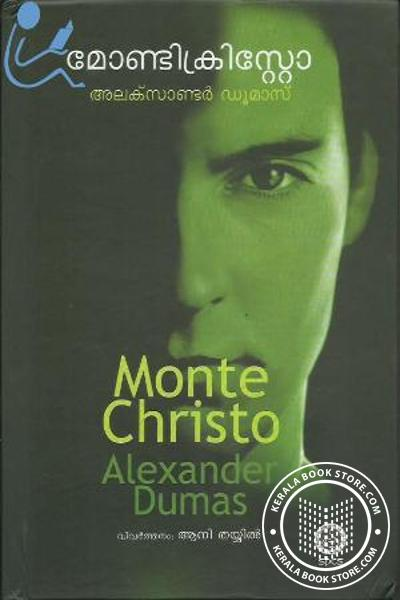 Cover Image of Book Mote Christo