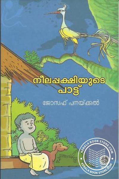 Cover Image of Book Neelapakshiyude Paattu