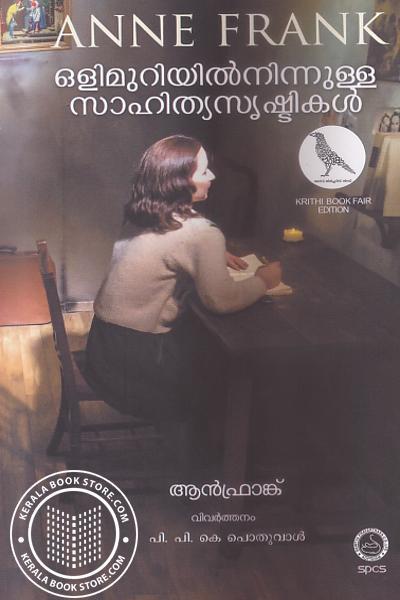 Cover Image of Book Olimuriyil Ninnulla Sahithya Srushtikal