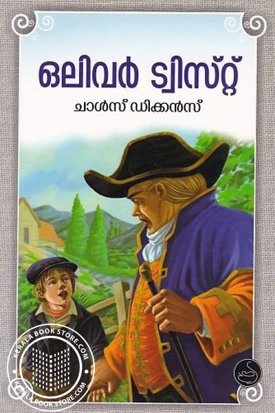 Image of Book Oliver Twist