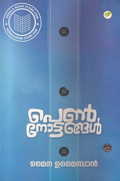 Cover Image of Book Pennottangal