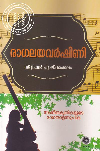 Cover Image of Book Ragala