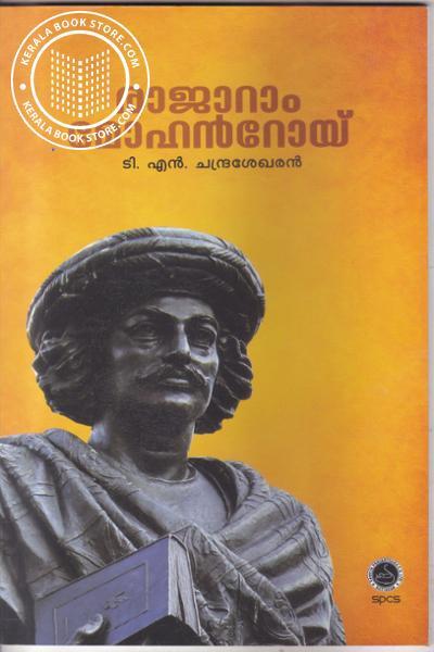 Image of Book Rajaram Mohan Roy