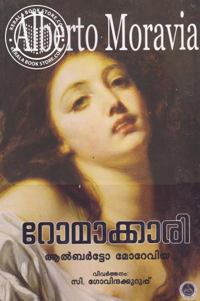 Cover Image of Book Romakkari