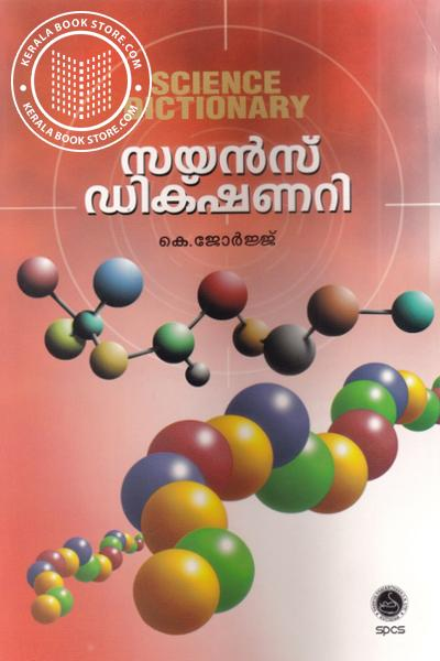 Cover Image of Book Science Dictionary