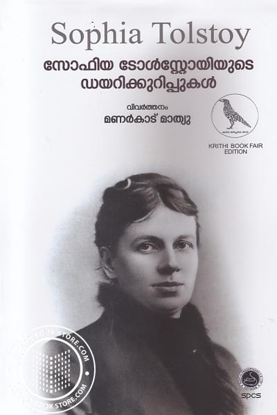 Image of Book Sophiya Tolstoyiyute Diarykkurippukal