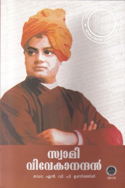 Image of Book Swami Vivekanandan
