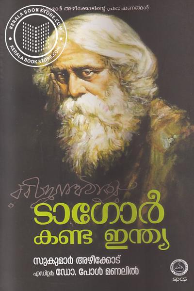 Image of Book Tagore Kanda India