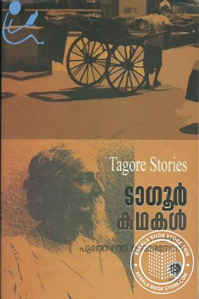 Cover Image of Book Tagore Kathakal