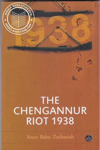Cover Image of Book The Chengannur Riot 1938