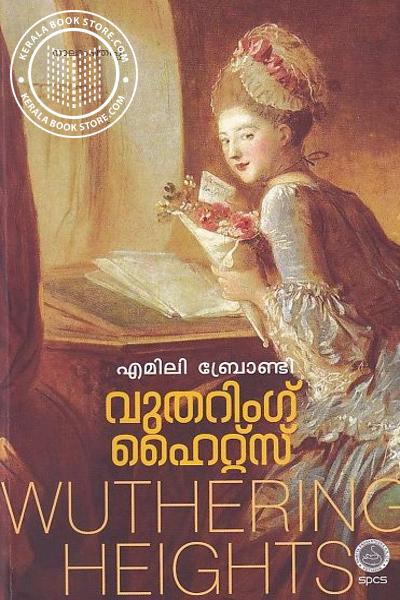 Cover Image of Book വുതറിംഗ് ഹൈറ്റ്സ്