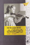 Thumbnail image of Book Abhiruchi Arinju Career
