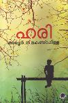 Thumbnail image of Book Hari