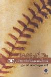 Thumbnail image of Book Keralam Charithram Apriya Nireekshanagal
