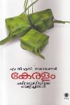 Thumbnail image of Book Keralam Charitravazhiyile Velichangal