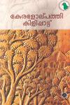 Thumbnail image of Book Keralolpathy Kilippattu