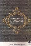 Thumbnail image of Book കൊങ്കണിഭാഷ പ്രവേശിക