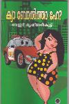 Thumbnail image of Book Kya Boltha He