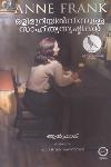 Thumbnail image of Book Olimuriyil Ninnulla Sahithya Srushtikal