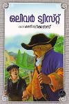 Thumbnail image of Book Oliver Twist