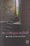 Thumbnail image of Book Pokkuveyil