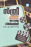 Thumbnail image of Book Sthree Prathibhalanam Athijeevanam Malayala Cinemayil