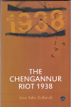 Thumbnail image of Book The Chengannur Riot 1938