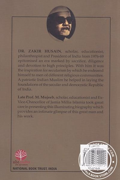 back image of Dr Zakir Hussain