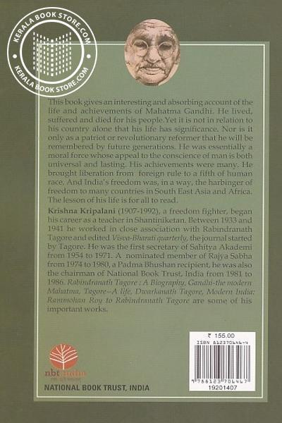 back image of Gandhi A Life