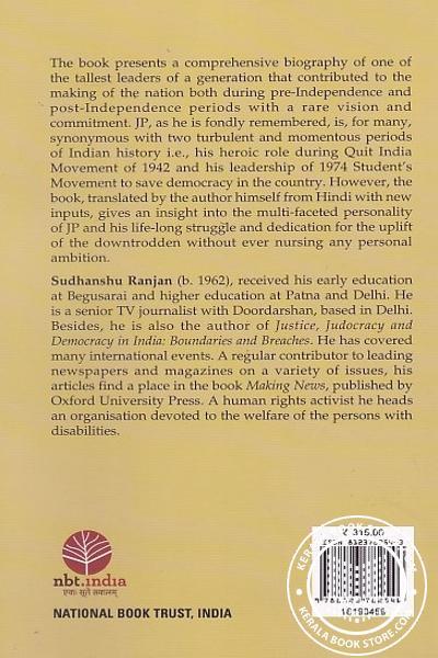 back image of Jayaprakash Narayan