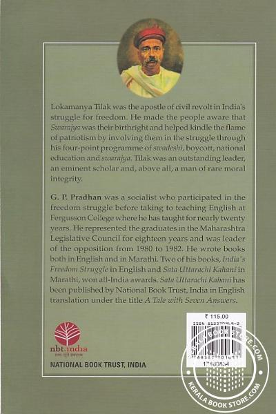 back image of Lokamanya Tilak