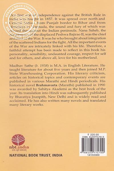 back image of Nana Saheb Peshwa and the war of 1857