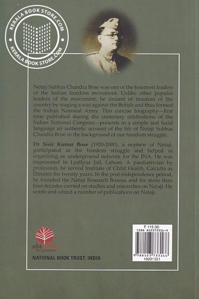 back image of Netaji Subhas Chandra Bose
