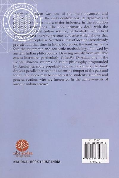 back image of Physics In Ancient India