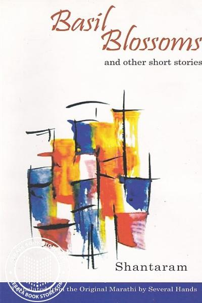 Cover Image of Book Basil Blossoms and Other Short Stories