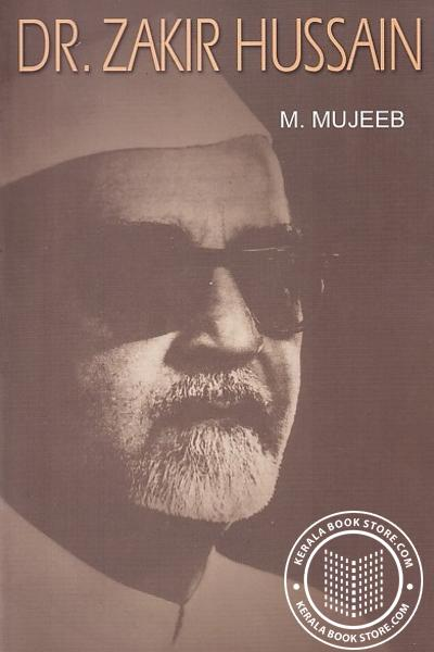 Cover Image of Book Dr Zakir Hussain