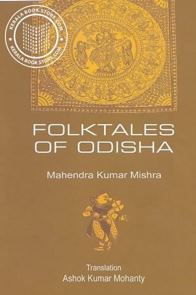 Cover Image of Book Folktales of Odisha