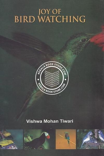 Cover Image of Book Joy Of Bird Watching