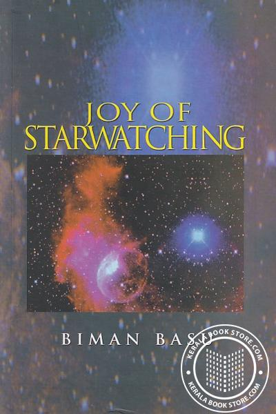 Cover Image of Book Joy of Starwatching