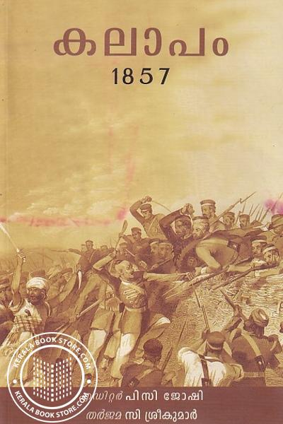 Cover Image of Book കലാപം 1857