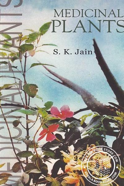 Cover Image of Book Medicinal Plants