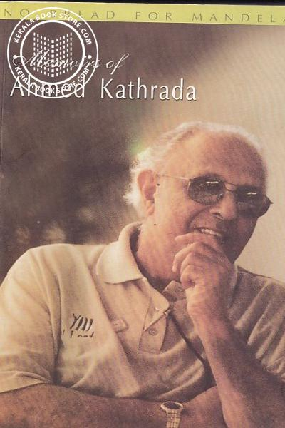 Cover Image of Book Memories of Ahmed Kathrada