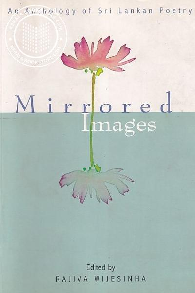 Image of Book Mirrored Images