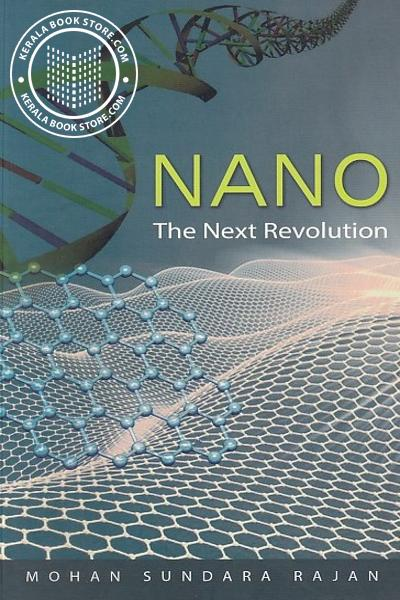 Cover Image of Book Nano The Next Revolution