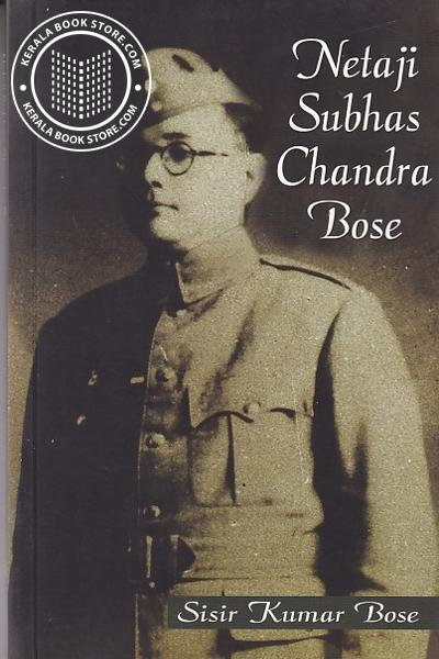 Image of Book Netaji Subhas Chandra Bose