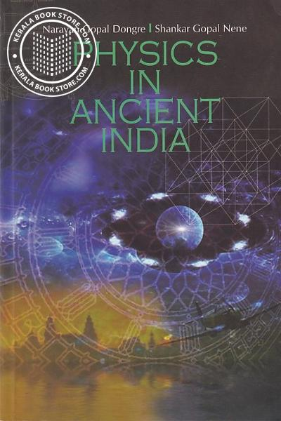 Cover Image of Book Physics In Ancient India